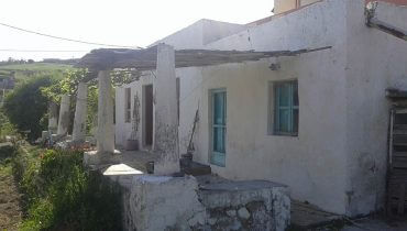 Traditional house Alinda Leros L 315
