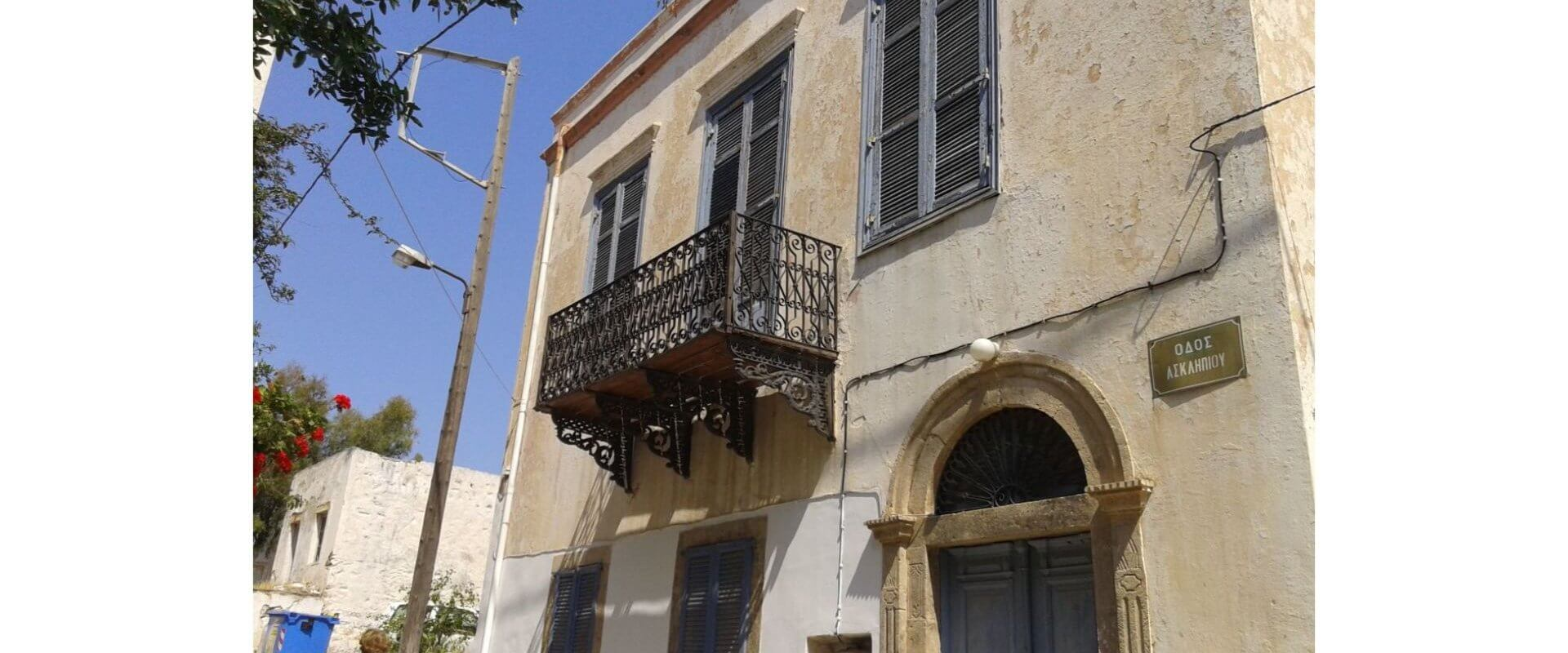 Neoclassic property Leros L355