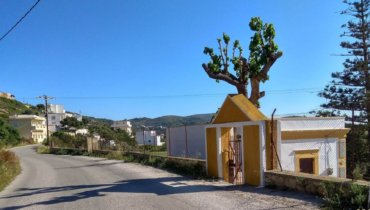 Traditional house in Gourna Leros L 626